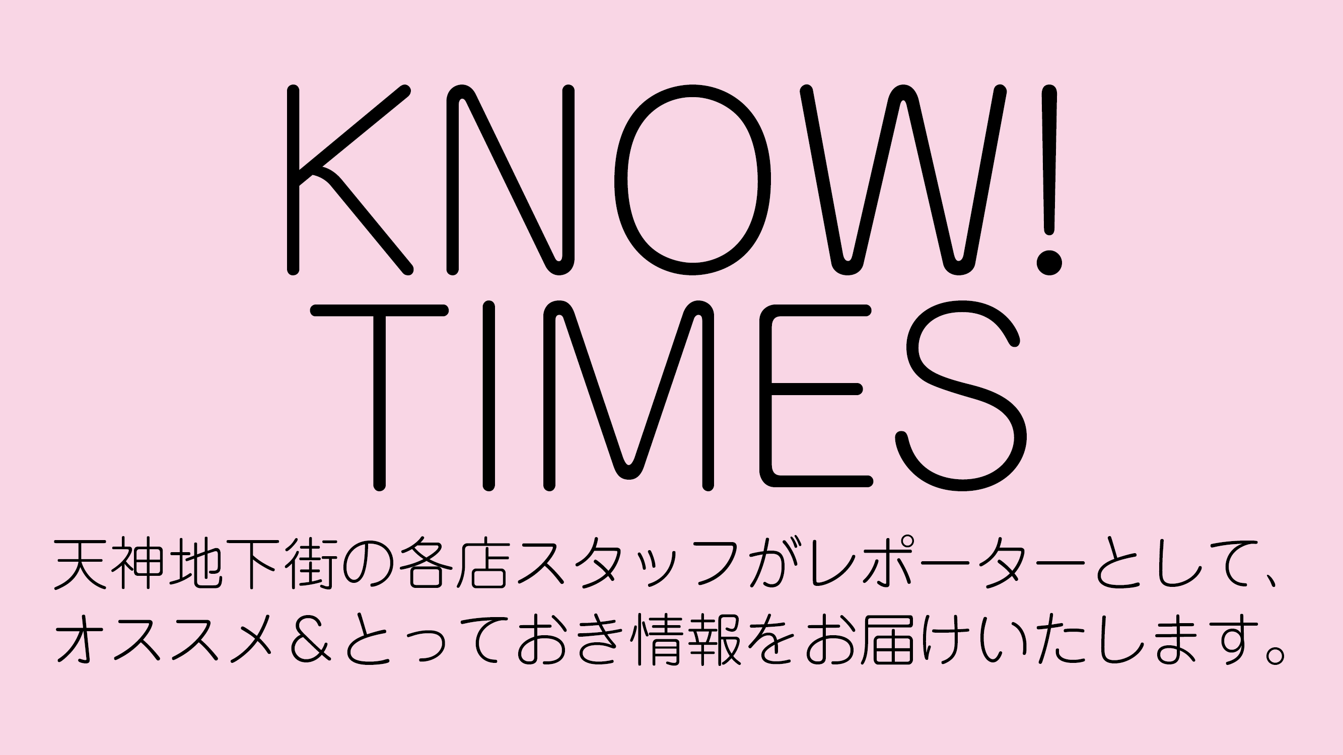 KNOW! TIMES